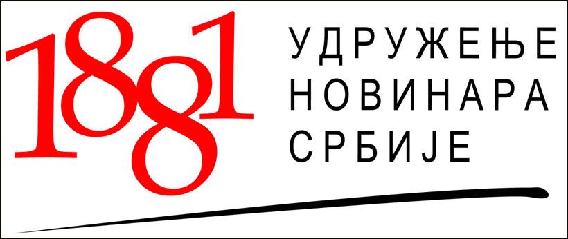 UNS-logo