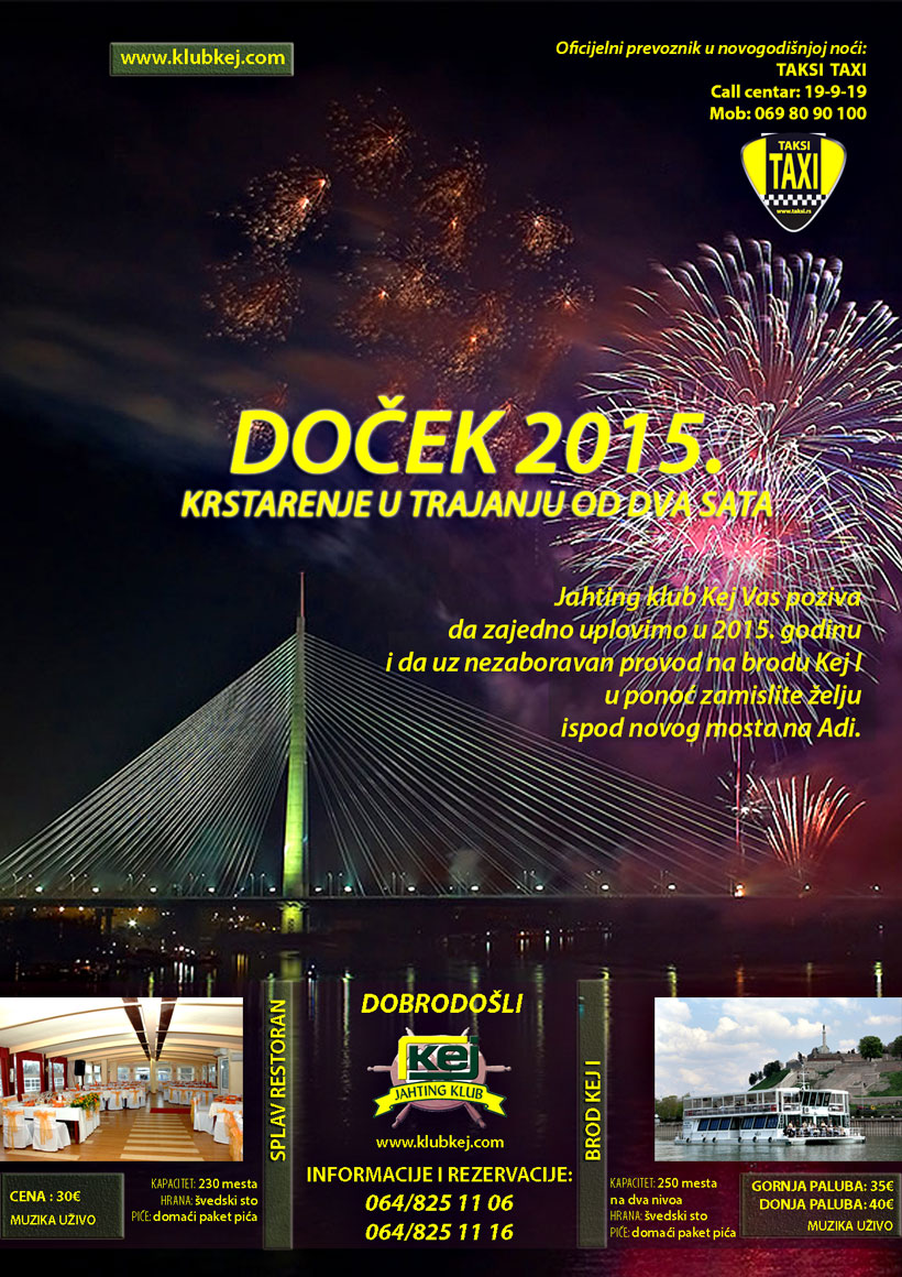 plakat-za-Novu-Godinu-2015