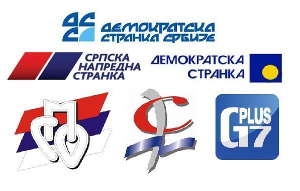 politika-stranke-logo