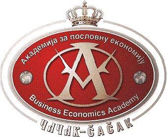 akademija za poslovnu ekonomiju