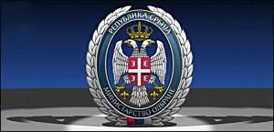 ministarstvo-odbrane