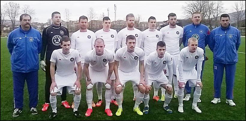 FK Borac Čačak