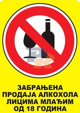 nalepnica_zabranjena_prodaja_alkohola
