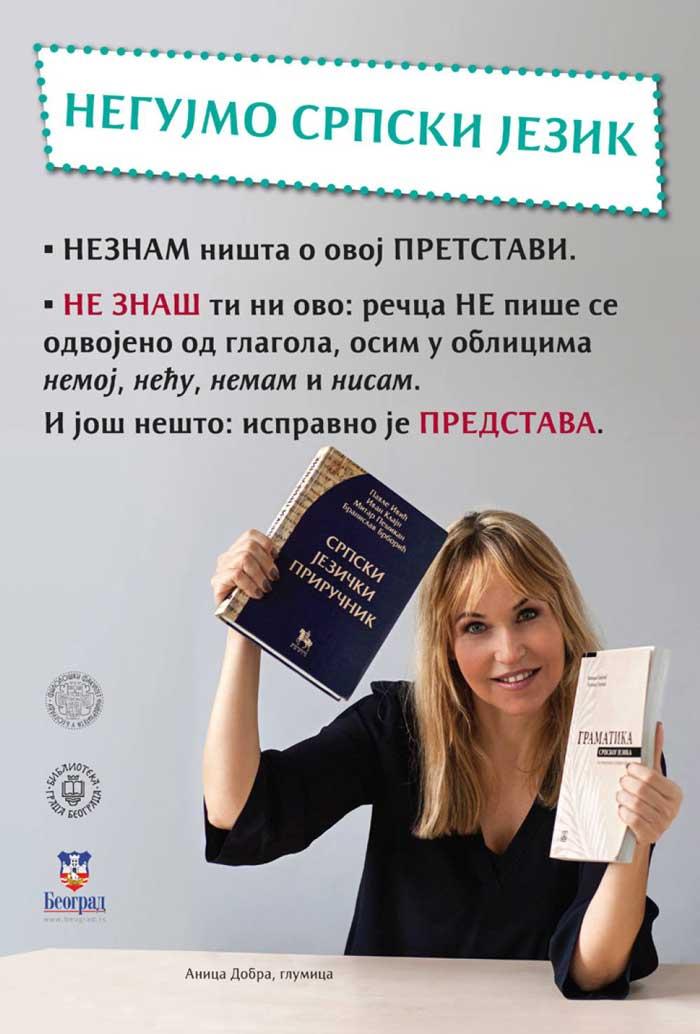 srpski-1