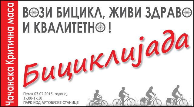 biciklijada-najava-x