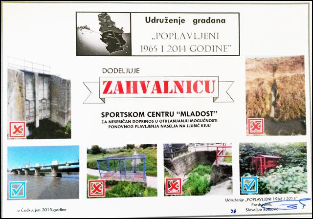 src-Zahvalnica-SRC-Mladost