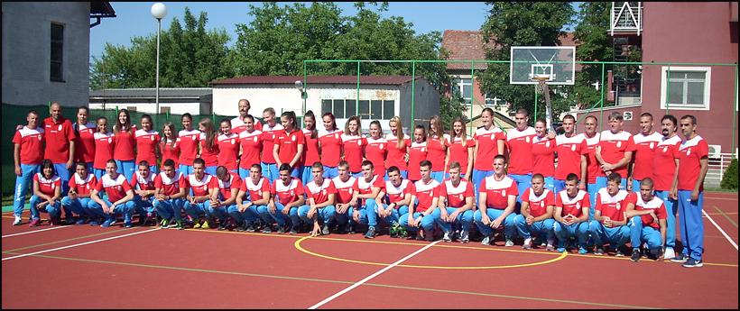 Reprezentacija-Srbije-ml.-juniori