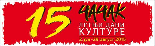 logo-LDK-500px