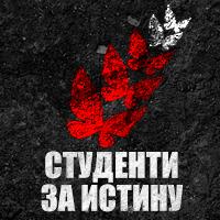 peticija-3