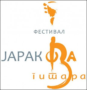 jarakova_gitara-1