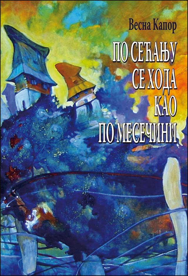 knjizevno_vece-1