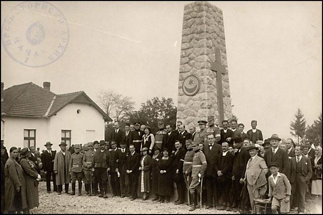 spomenik-4-vere