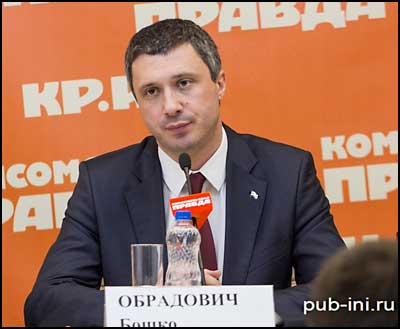 Bosko Obradovic Rusija