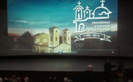 crkva svetog vaznesenja