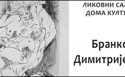 Branko-Dimitijevic-ekran-x