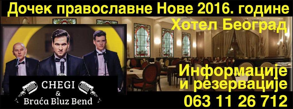 hotel-beograd-pravoslavna