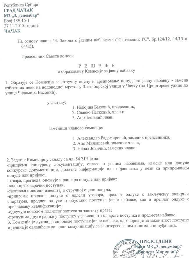 komisija za jn