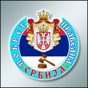 pokret-pravedna-srbija-logo