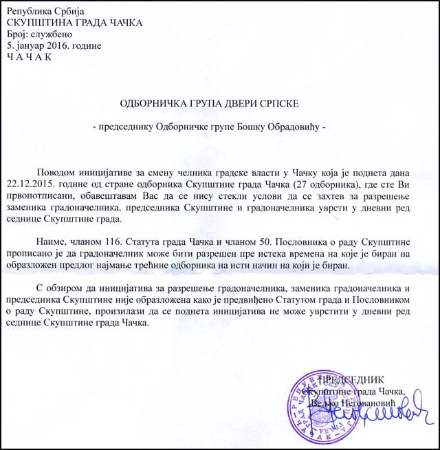 predsednik-skupštine-dopis