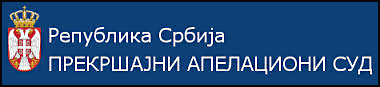 prekrsajni-sud-logo