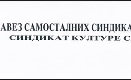 sindikat-kulture