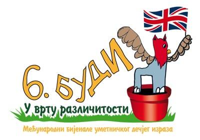 budi-logo-SRP