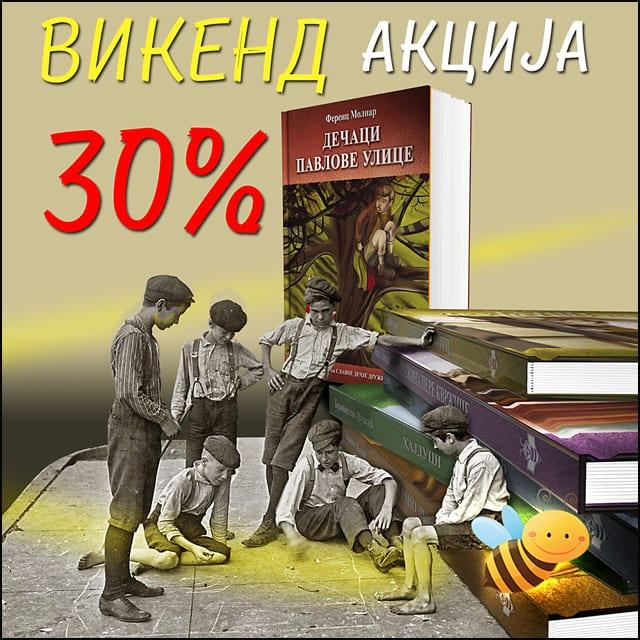 pcelica-vikend_akcija_slavne_druzine