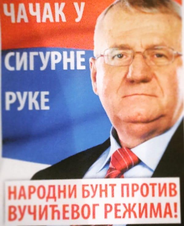 SRS Čačak