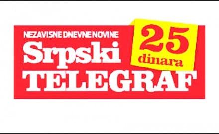 Srpski-telegraf