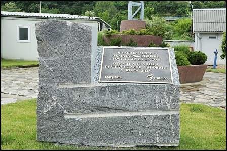 Spomen-ploča-posvećena-otkupnoj-stanici-za-sekundarne-sirovine-osnovane-pre-50-godina
