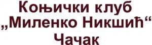 konjički-klub-logo-2