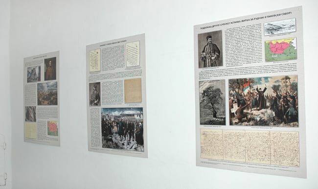 istorijski arhiv Čačak. Eto mene eto vas