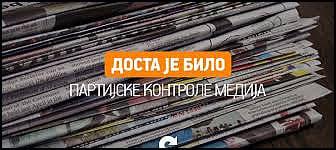 djb-mediji-2