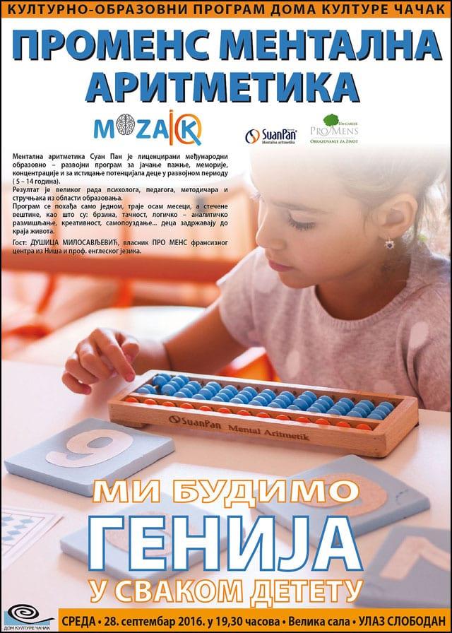 mentalna-aritmetika-plakat-1