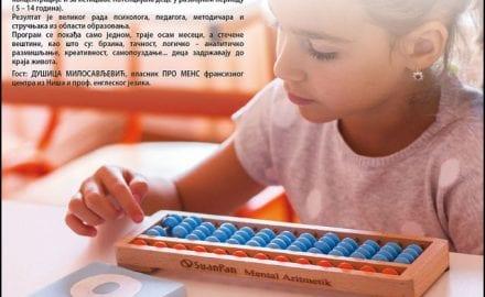 mentalna-aritmetika-plakat-2