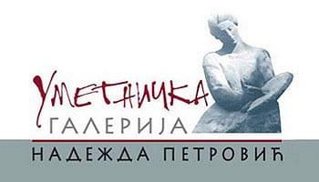 galerija-logo