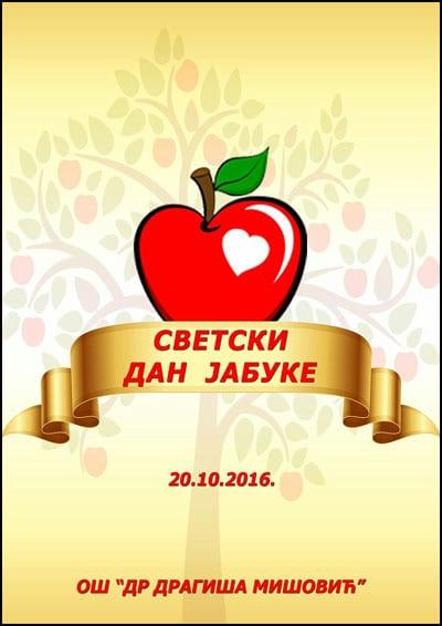 jabuke-2