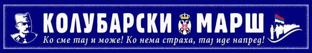 kolubarski-mars-1