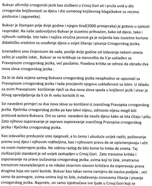 saopstenje-za-jav-2a