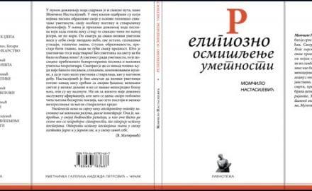 nastasijevic-1
