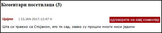 gzs-vuksanovic--2