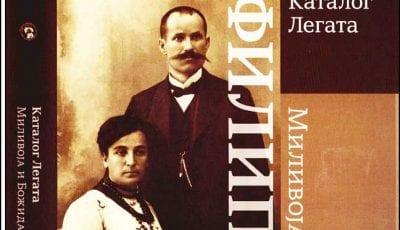 katalog-filipovici-2