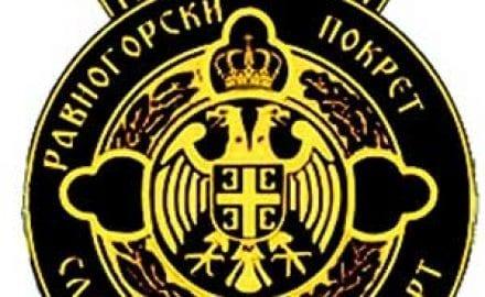 ravnogorski-pokret-logo