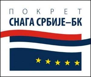 pokret snaga srbije logo