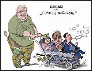 Petričić-Genetika-ili-Srbija-pobedjuje