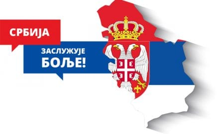 srbija-vuk