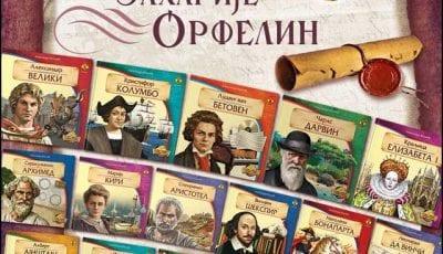 Male-knjige-o-velikim-ljudima-baner-Nagrada-Zaharije-Orfelin