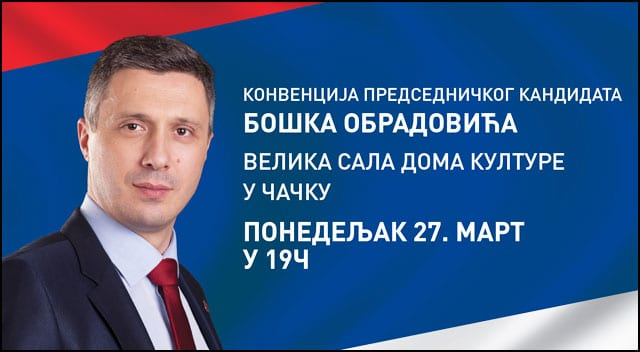 bosko-konvencija-cacak-najava