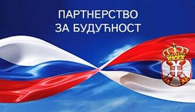 srbija-rusija