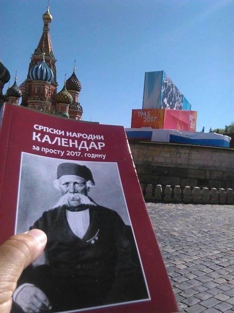 Moskva kalendar